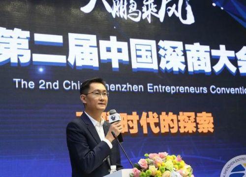 """马化腾最新演讲称春节前推出微信""""小程序"""""""
