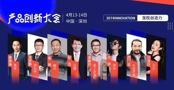 WeChat Image_20190328181627.jpg
