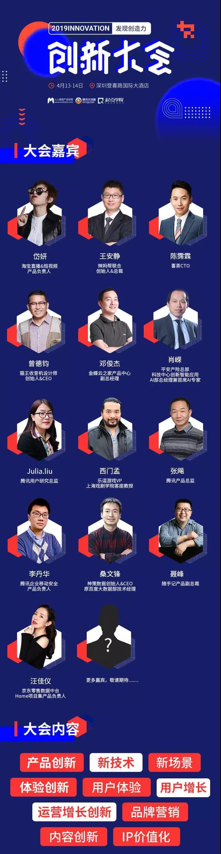 WeChat Image_20190328181615.jpg