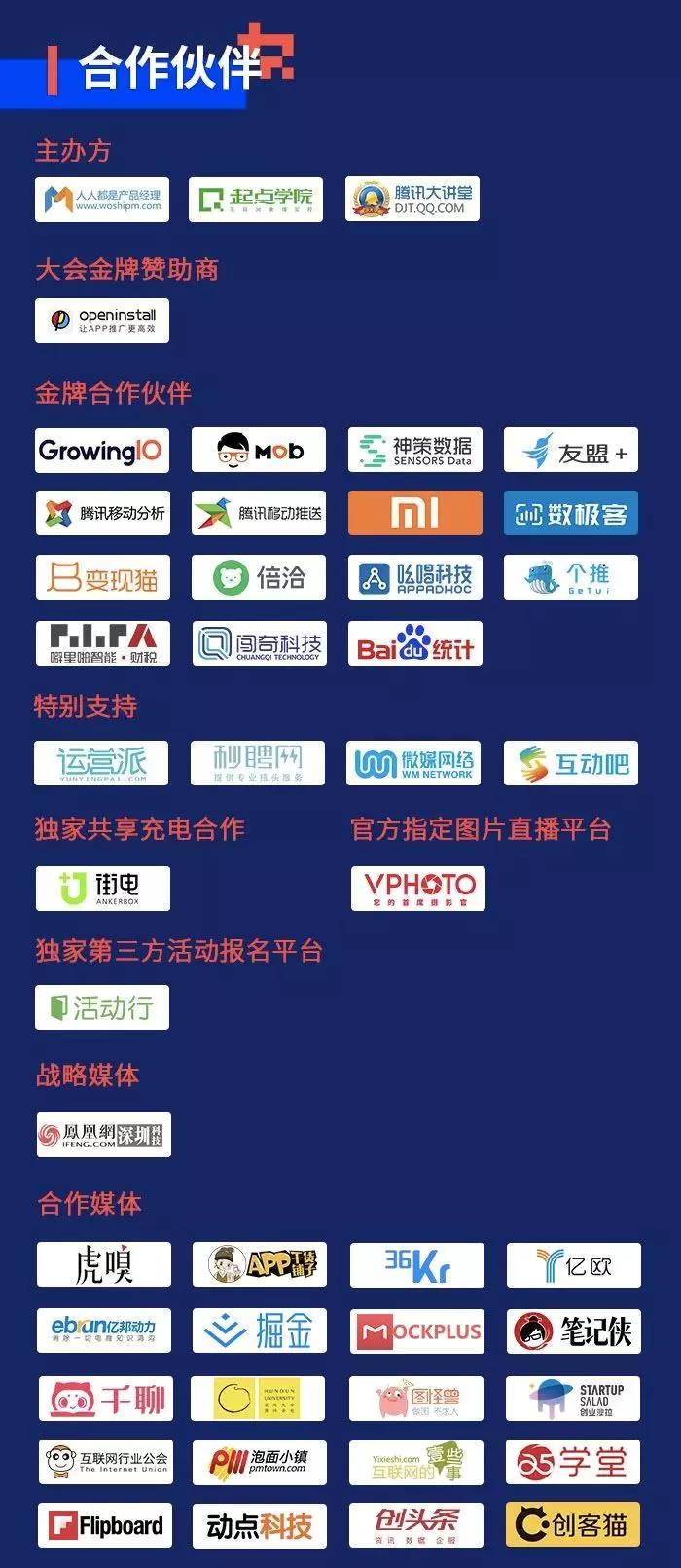 WeChat Image_20190328181609.jpg