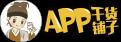 APP干货铺子专注APP运营推广